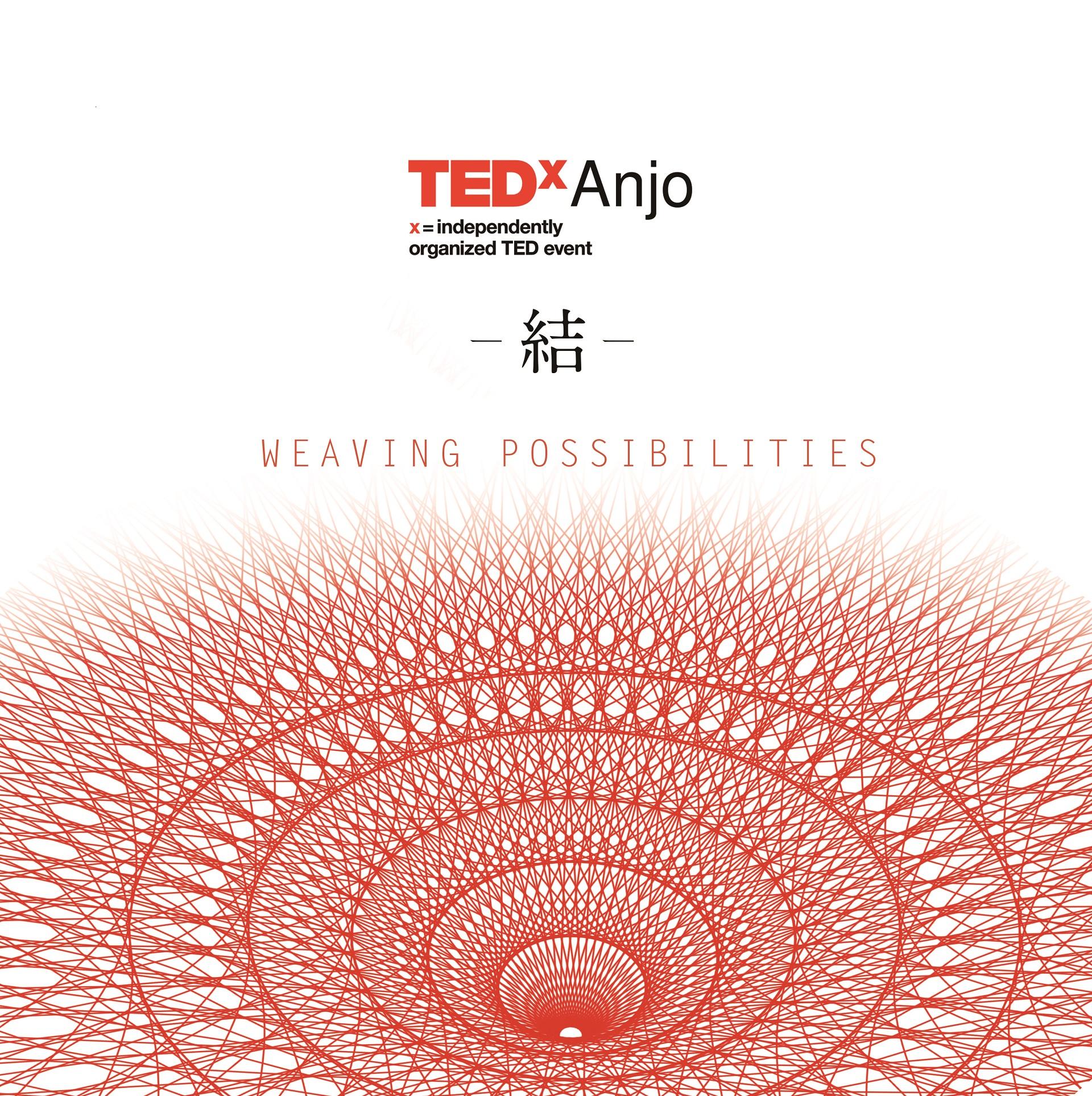 TEDxAnjo2017参加者募集のお知らせ
