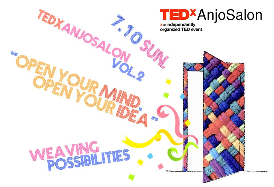 TEDxAnjoSalon vol.2 開催します!