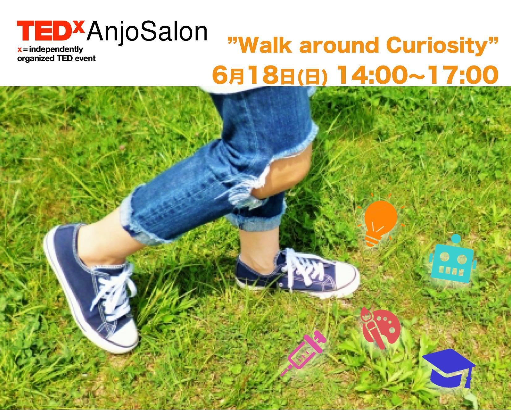 TEDxAnjoSalon Vol.4