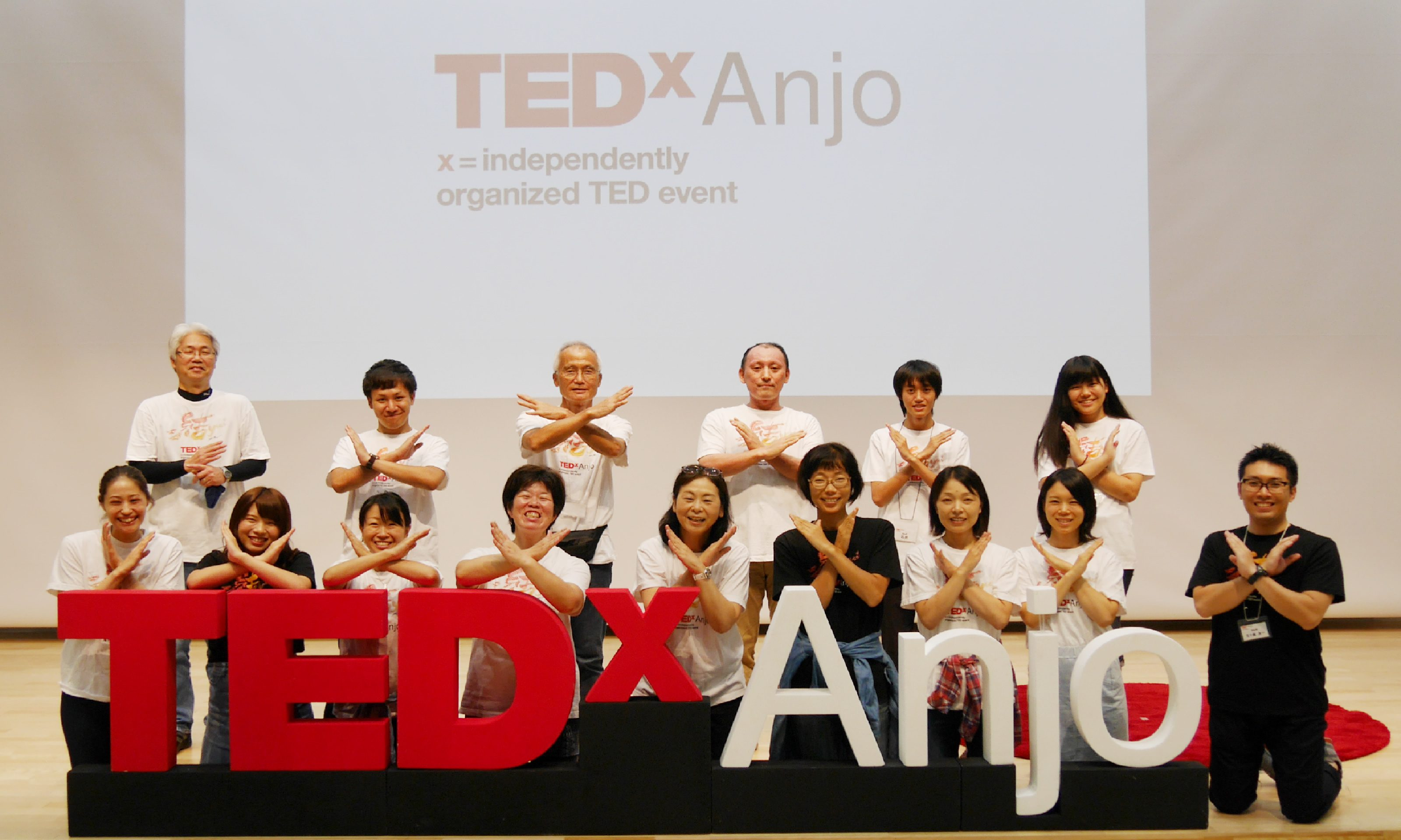 Organizers 2017-2018