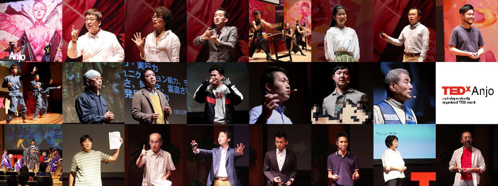 TEDxAnjo全てのトークをご紹介します