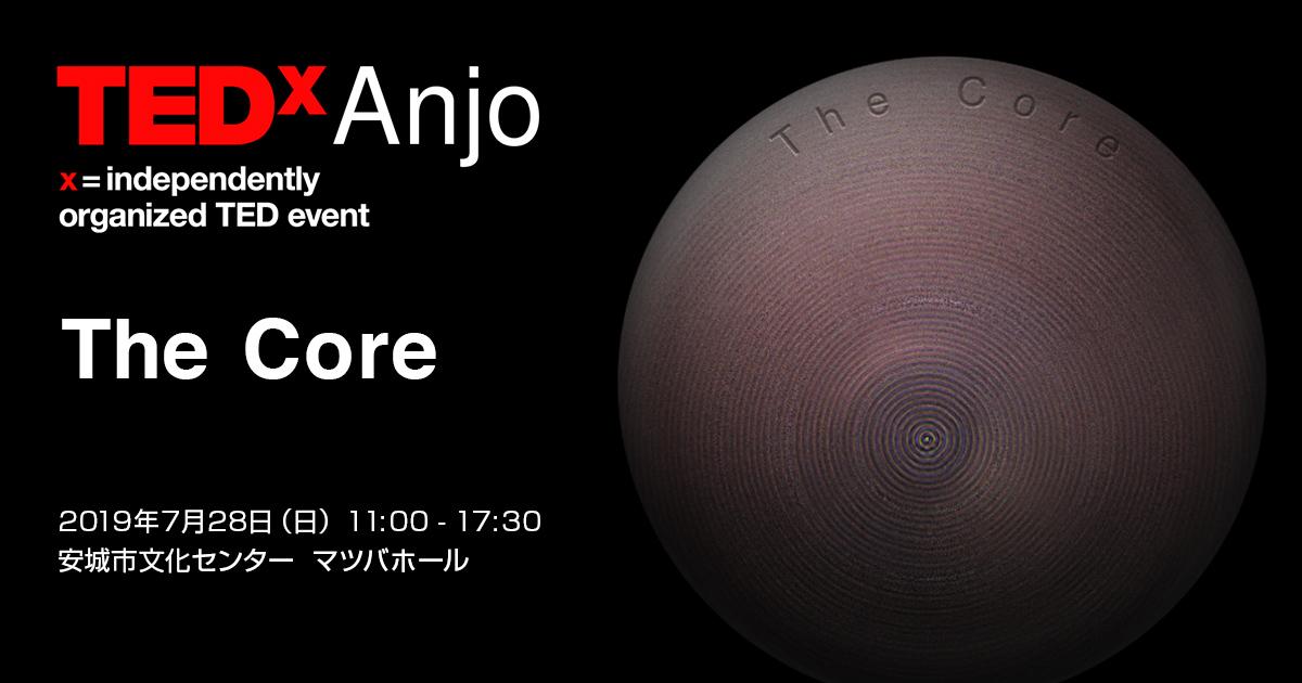 TEDxAnjo2019参加者募集のお知らせ