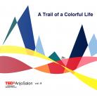 TEDx-Trail-F