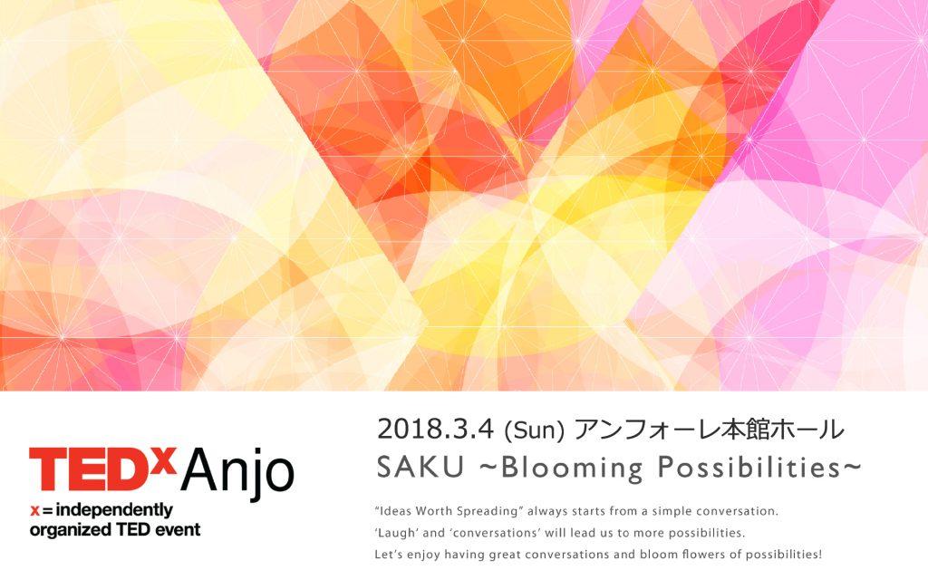 TEDxAnjo2018_yoko3